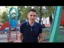 Easybizzi Как приглашать БИТКОИН Не Dreamtowards Tailuns Elysiumcompany Redex T 1