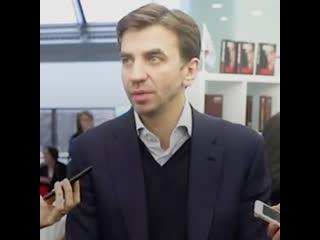 Экс-министр Абызов перед своим арестом купил недвижки в Москве на миллиард