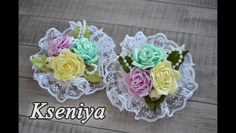 Букетики роз, украшение на пояс, бутоньерка, браслет Канзаши/ DIY Rose from satin ribbon