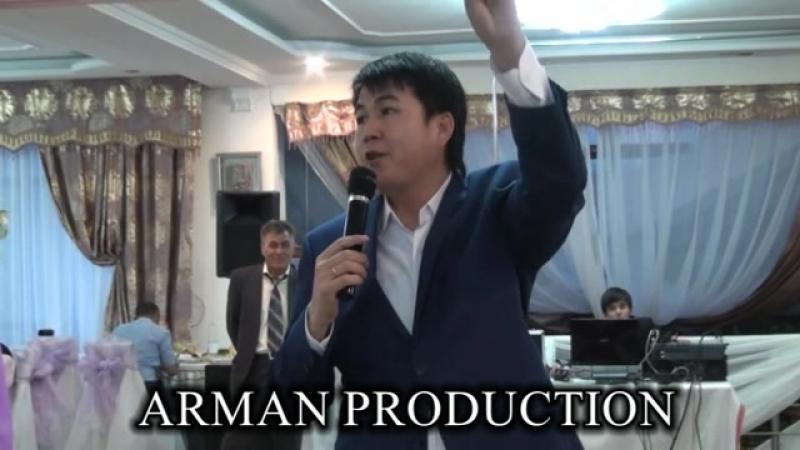 Бауыржан Турабаев Тойда