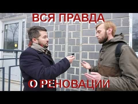 Реновация или дом под снос 1 серия ул Дмитрий Ульянова 27