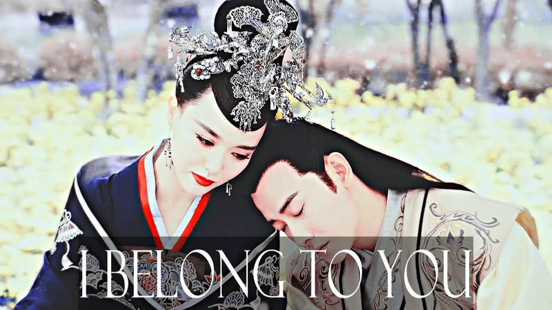 THE PRINCESS WEIYOUNG ✘ I belong to you [MV]