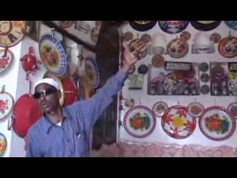 Эфиопия Золотой глобус 57 Ethiopia