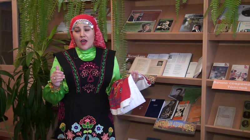Читаем М. Карима Ханнанова Нурзида.