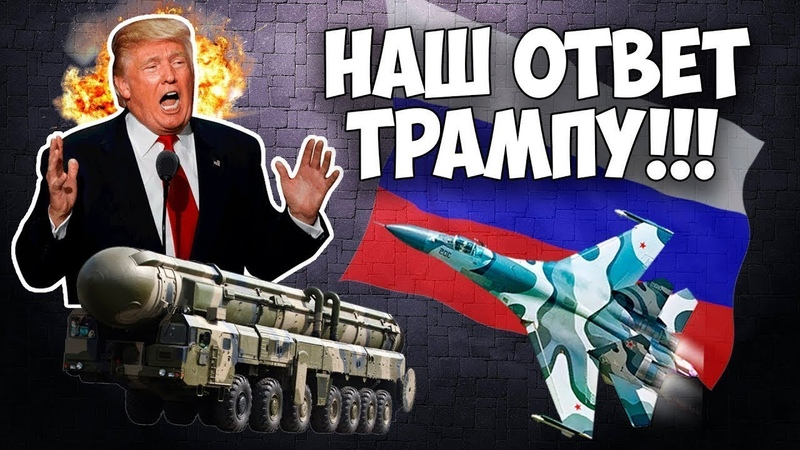 За то Крым наш!