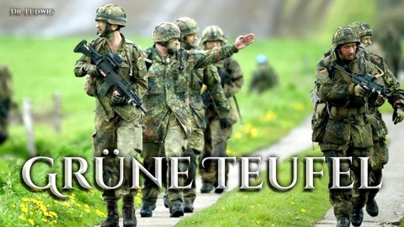 Grüne Teufel ✠ [German Bundeswehr song][ english translation]
