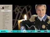 АЛЕКСАНДР МАЛИНИН - ПОРУЧИК ГОЛИЦЫН ( Альбом ) _ ALEXANDER MALININ - Poruchik Go