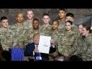 Donald Trump visited Fort Drum Garrison. Дональд Трамп посетил гарнизон Армии США Fort Drum.