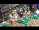 Мультфильм лего Зомби апокалипсис Лагерь выживших