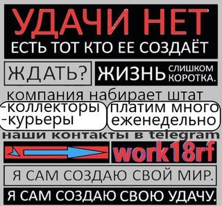 Поиск работы в ставрополе вдв