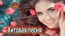 Премьера 2019 ! ТАЛИСМАН УДАЧИ НА СЧАСТЬЕ Ирина Баженова Ростислав Галаган