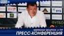 Сергей Гуренко: Две команды хотели победить. Результат закономерен