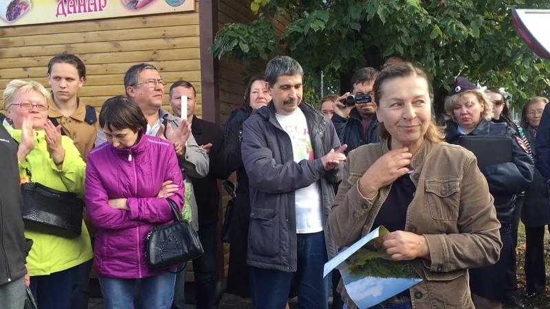 митинг 09.09.18 в Ижевске