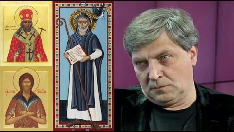Невзоров. Святые. Арсений (Мацеевич). Алексий человек Божий. Венеди́кт Нурсийски