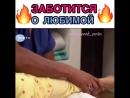 сериал женская доля _заботится о любимой_Абхигья.mp4