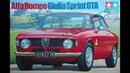 Обзор Alfa Romeo Giulia Sprint GTA Tamiya 1/24 сборные модели
