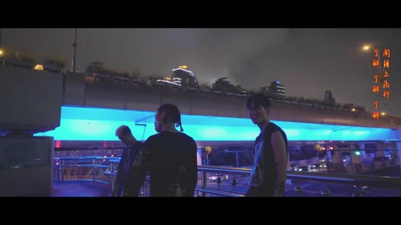 디보 (Dbo) - 세상에 (New World) (feat. B-Free, Jeremy Que$t) [Official Music Video]