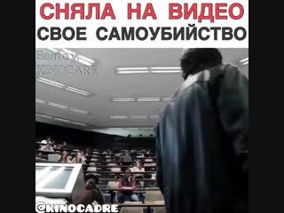 Лучшие кувисы за 5 Ноября 2018 4 место:  Запрос в друзья (16+) 2015г.