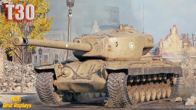 T30 : Девятка с Огромным Дрыном * Руинберг