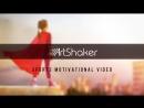 ArtShaker Sports motivational video