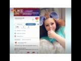 интересное видео от лайкера | LIKE App