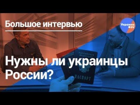 Егор Холмогоров в большом интервью на Ukraina.ru