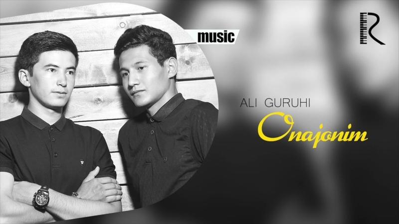 Ali guruhi - Onajonim | Али гурухи - Онажоним (music version)