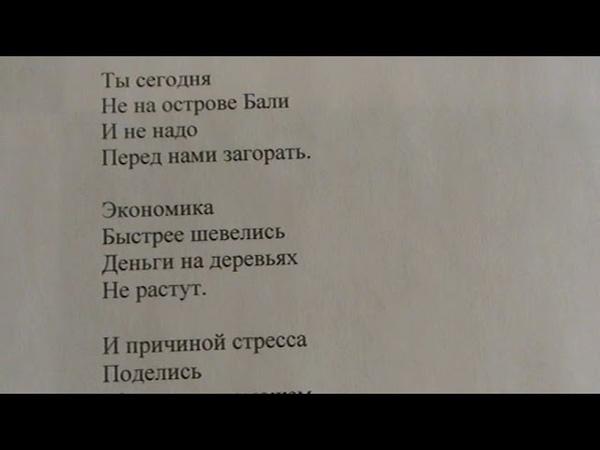 Науке требуется помощь, ведь знаний мало у нее написал Саша Бутусов