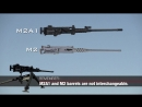 разница между Browning M2 и M2A1 на английском