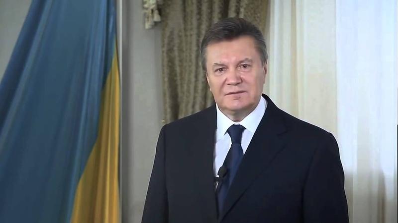 Янукович - Остановитесь ! Можно смотреть вечно