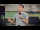 Дмитрий Лео|Школа разновидность видений и снов | 16.06.18 Конференция «Сны и видения»