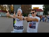 Мероприятия Тулы - Фан-зона Radio Record на футбольном матче Арсенал-Ростов