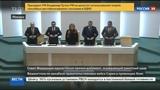 Новости на Россия 24 Российские сенаторы требуют расследования удара США по Сирии