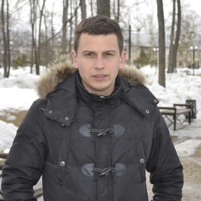 Никита Бобков