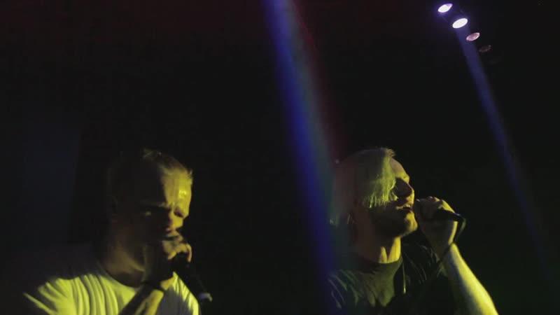 Aikko feat. Inspace, Катана Кассандры - Короткая цепь (музыка: ocean)