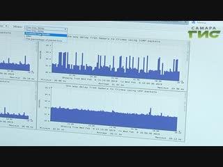 В Самаре изобрели устройство, которое контролирует интернет-трафик внутри страны