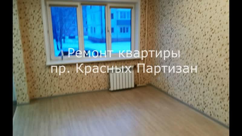 Ремонт квартиры г. Усолье-Сибирское. РемСтройХолдинг 89247135005