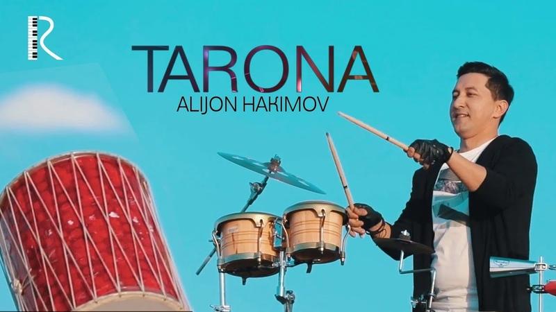 Alijon Hakimov - Tarona | Алижон Хакимов - Тарона