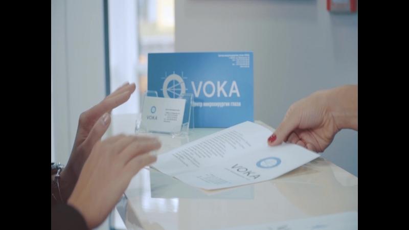 VOKA - Центр восстановления зрения № 1