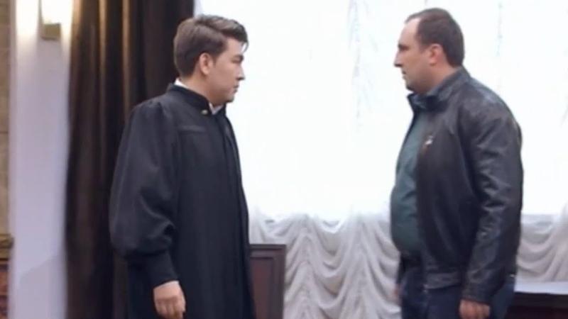 Однажды в России Случай в суде Once in Russia