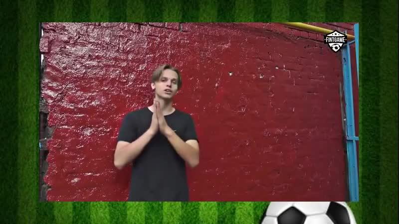 Футбольное упражнение. Обучение » Freewka.com - Смотреть онлайн в хорощем качестве