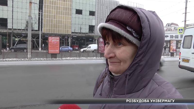 «Я стараюсь його обходити 10-ою дорогою» - архітектори про універмаг «Київ»