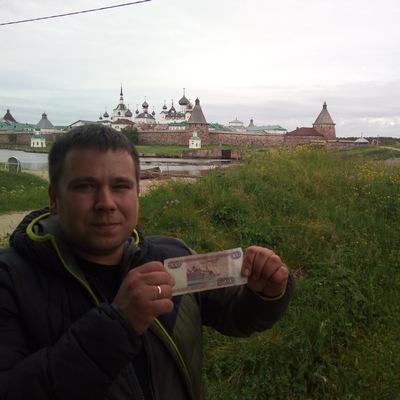 Андрюха Ладыгин