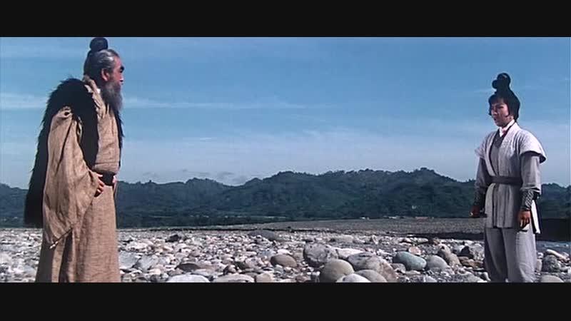 Бурная река (1971 г.)