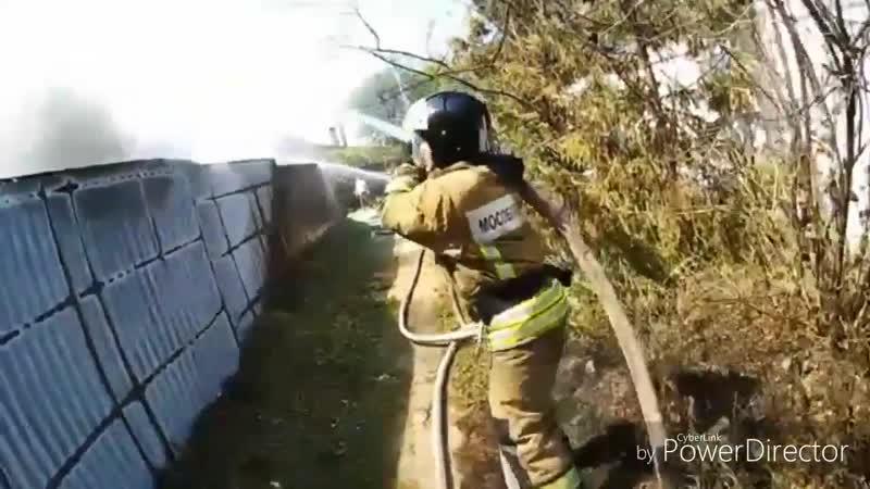Вызов на Пожар Огнеборцы