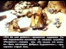 Про Ёженьку Озвученный диафильм