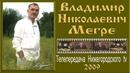 телепередачa Нижегородского TV (2009)