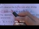 JLPT N3 kanji exercise2 20170719