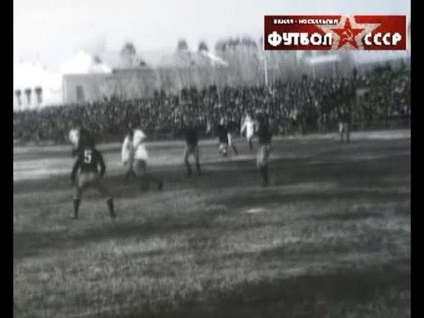 1966 Политотдел (Ташкентская область) - Жальгирис (Вильнюс) 0-1 Чемпионат СССР. Класс