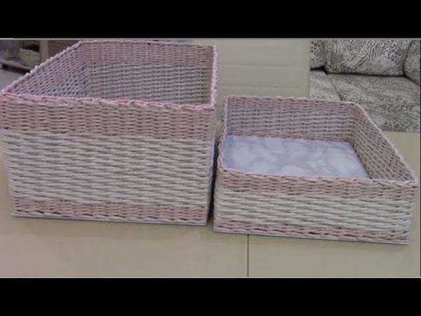Корзины из бумажных трубочек. Узор ситцевое плетение через две за одну . Прямые углы